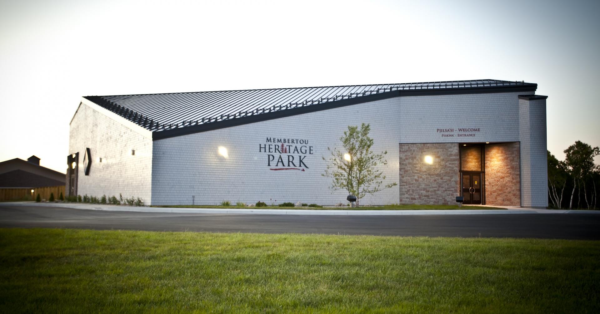 Membertou Heritage Park- Guided Facility Tour